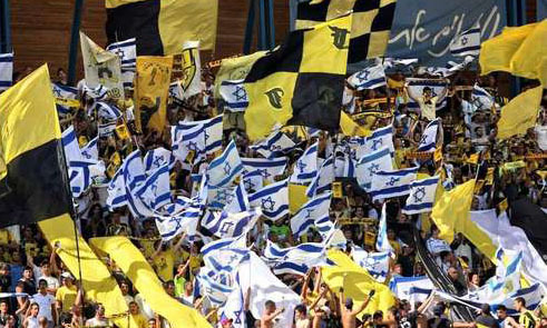 UK_Beitar_Jerusalem
