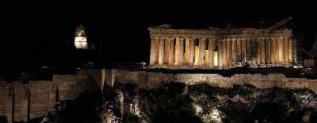 UK_Akropolis