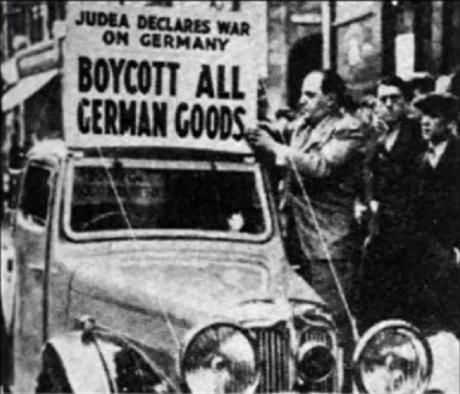 UK_Judea_Declares_War