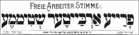 Anarkistiliikkeeseen kuului useita jiddišinkielisiä sanomalehtiä. Freie Arbeiter Stimme oli yksi juutalaisanarkistisista lehdistä, johon Emma Goldman kirjoitti USA:ssa.