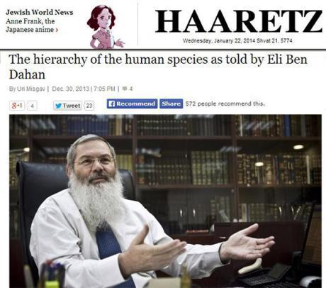 UK_haaretz-rotu