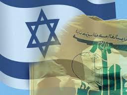 UK_Hizbollahin_ja_Israelin_liput