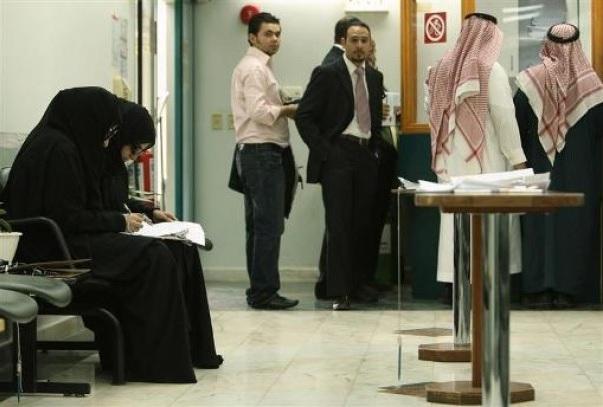 UK_saudinaiset_sairaala