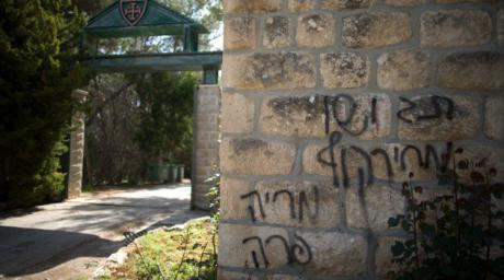 UK_luostari_Israelissa