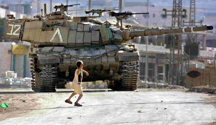 AK_boikotoiisraelia
