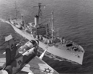 AK_USS_Liberty_hyokkays