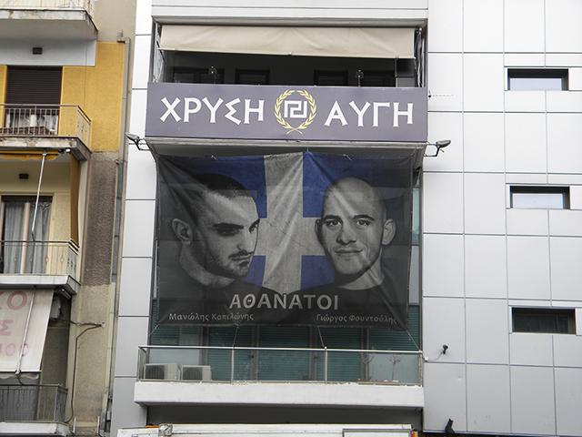 KreikkaImia_16