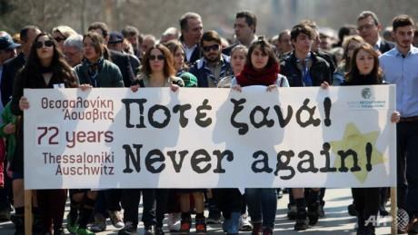 15. maaliskuuta Kreikan juutalaisyhteisöt järjestävät muistomarsseja, koska tällöin ensimmäisen junan Auschwitziin ainakin väitetään lähteneen matkalleen.