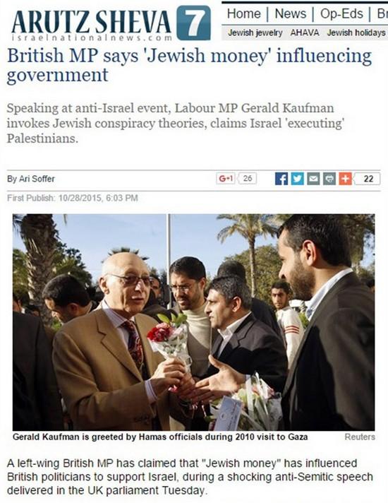 UK_Israelin_boikotointi_laittomaksi