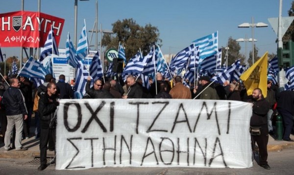 uk_ateena_mielenosoitus