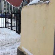 PolPo ahdisteli suomalaisnaista Viron pyynnöstä – syynä tarra!
