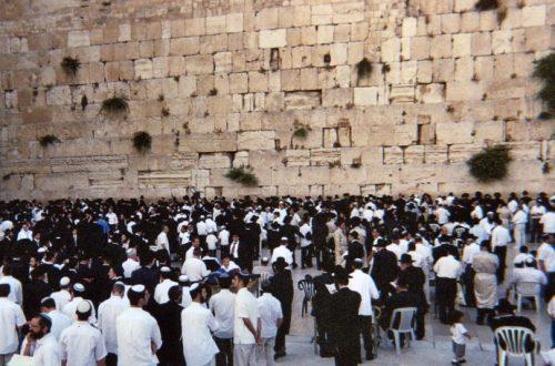 Juutalaiset Sukunimet